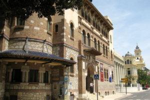 La Universidad de Málaga