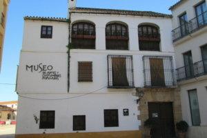 El Museo de Artes y Costumbres Populares